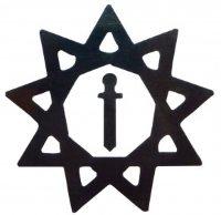 символов Меч в звезде Инглии