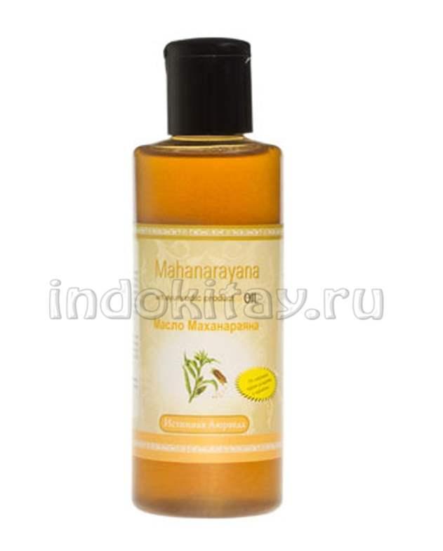 масло raj rasayana