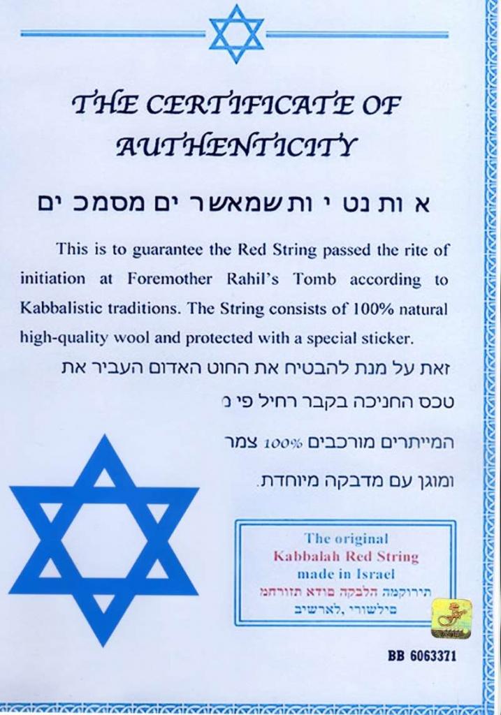 сертификат из израиля