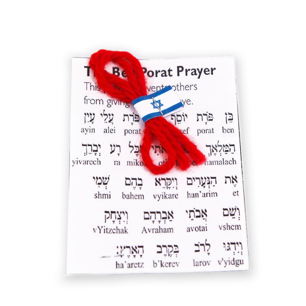 фото нити из израиля