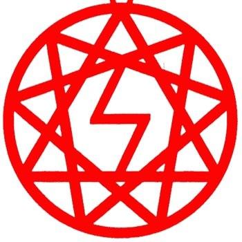 Символ Перуница в Инглии